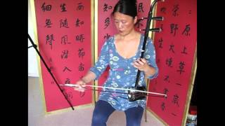 How to Bow - Erhu lessons.com - Ling Peng