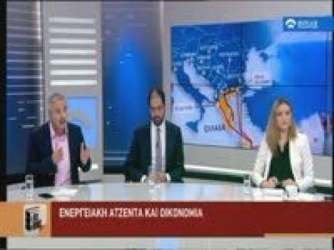 Τι Λέει ο Νόμος (Ενεργειακός σχεδιασμός της Ελλάδας) (14/03/2019)