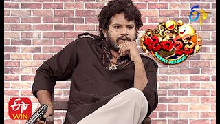 Hyper Aadi, Raising Raju Performance | Double Dhamaka  | 14th June 2020 | ETV Telugu