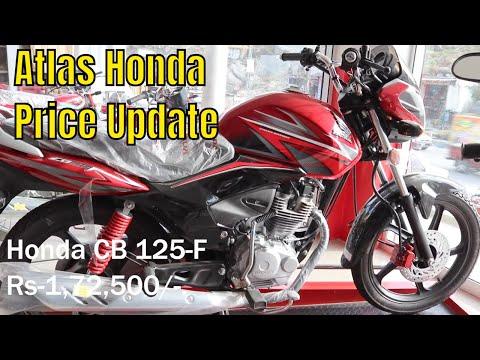 Atlas Honda New Price UPDATES | Bike Mate PK