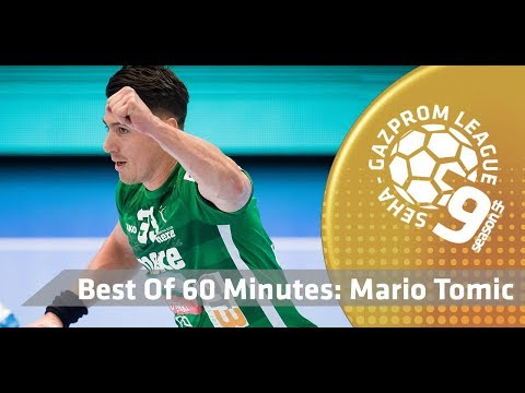 Best of 60 minutes: Mario Tomic (Nexe vs Vardar)