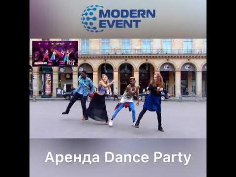 MODERN-EVENT MODERN-EVENT 0
