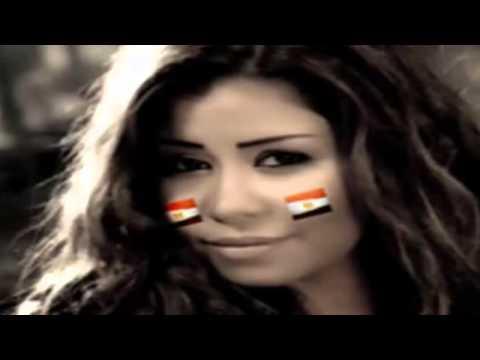 اغنية شيرين مصر مين شال همها كاملة جديد