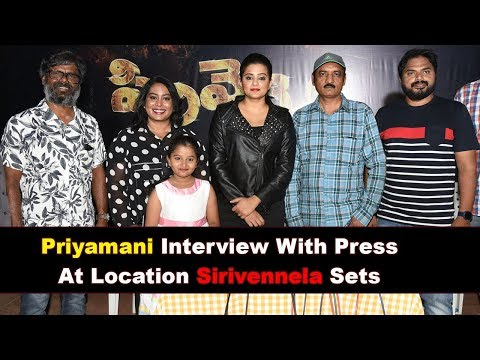 priyamani-interview-with-press-at-location-sirivennela-sets