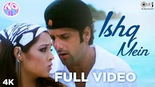 Ishq Mein Full Song Video - No Entry | Fardeen   - YouTube