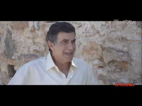 Μπέζος: «Να τιμούμε ανθρώπους όπως ο Πύρρος Δήμας» | 07/06/2020 | ΕΡΤ