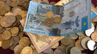 4 миллиона тенге за мешок монет 1 тенге 1997 года?! Как разбогатеть на мелочи смотри канал ИП и СП