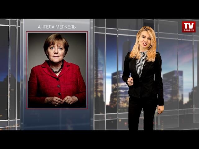 Европейские торговые активы привлекают внимание трейдеров