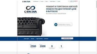 Ремонт и перетяжка мягкой мебели - OBNOVA