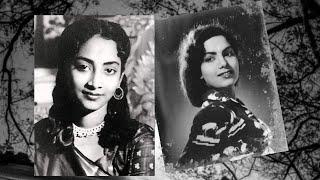 Na Yeh Chand Hoga / Chand Ghatne Laga Geeta Dutt Film
