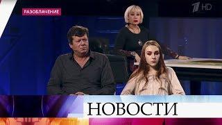В программе «На самом деле» проверку на детекторе лжи пройдет актриса Ольга Спиркина.