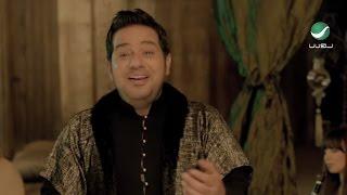تحميل و استماع Hatem Al Iraqi ... Houwa Hayati - Video Clip | حاتم العراقي ... هو حياتي - فيديو كليب MP3