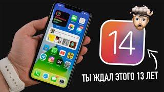 Переходи на тариф Интернет Wylsacom Edition: безлимитный YouTube, конкурсы для пользователей тарифа, все подробности здесь http://www.megafon.ru/go/wylsacom_promo Хочешь выиграть iPhone 11 Pro Max? Переходи на тариф Интернет Wylsacom Edition, предложи своё название для тарифа, отправь нам и стань участником конкурса. Все подробности в приложении Wylsacom Media для iOS и Android, ссылки для скачивания здесь http://megafon.wylsa.com  Профиль для установки iOS 14, iPadOS 14, watchOS 7, tvOS 14, macOS 10.16 (11). Но помните, это версия для разработчиков, устанавливайте на свой страх и риск: https://betaprofiles.com  Twitter - http://twitter.com/wylsacom Instagram - http://instagram.com/wylsacom Телеграм Pro - https://tele.click/Wylsared Wylsacom Premium - https://www.instagram.com/wylsacom_red/ Сайт - http://wylsa.com Группа вконтакте - http://vk.com/wylsacom Facebook - http://fb.com/wylcom  Ролик содержит рекламную интеграцию.