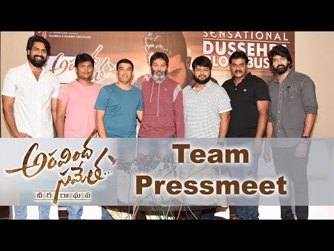 Aravinda Sametha Movie Team Pressmeet