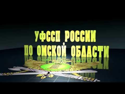 Административный арест | УФССП России по Омской области