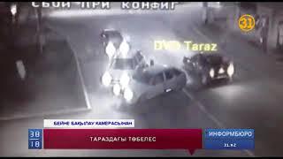 Убийство в центре города. Каракшылар калада адам олтирды Тараз. Казахстан. 2018