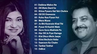 Super Hit Couple Songs (✔️2) Udit Narayan Vs Alka Yagnik Old Hindi Songs Bollywood 90's Evergreen