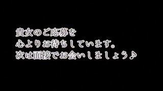 五反田フルムーン