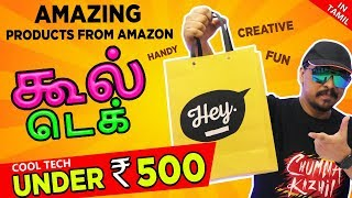 Top Tech Gadgets Under Rs.500 In tamil | தமிழ் from AMAZON