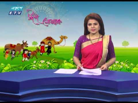 09 PM News || রাত ০৯টার সংবাদ || 21 July 2021 || ETV News
