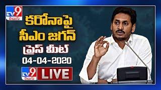 CM Jagan LIVE On Coronavirus ( Covid-19 ) || AP Lockdown - TV9