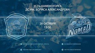 «Алтай Торпедо» – «Номад» 2-0
