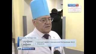 Трагедия в Татарстане Казань есть погибшие 12 03 2015