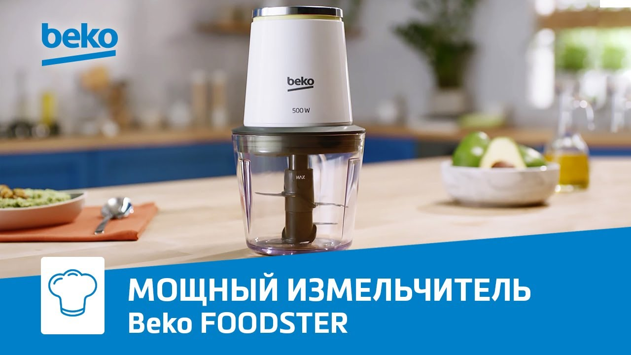 Автоматическая кофемашина Beko One Touch CEG5311X