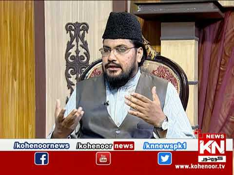 Istakhara 27 July 2020 | Kohenoor News Pakistan