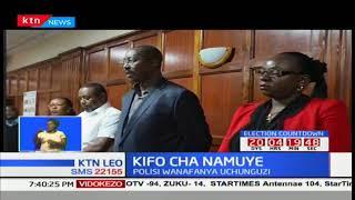 Maafisa wa upelelezi wameanzisha uchunguzi baada ya kifo ya Catherine Namuye