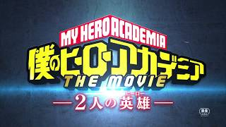 Boku no Hero Academia the Movie: Futari no Hero + All Might Rising | 720p | BD | Dual Audio - AniDLAnime Trailer/PV Online