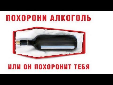 Как бросить пить алкоголь? Все ищут этот рецепт? Поможет Золотой корень Радиола + Березовые почки