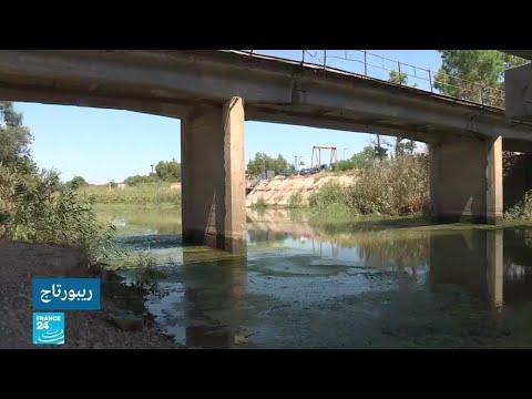 العرب اليوم - بالفيديو:استراتيجية تونس في التعامل مع واقع ندرة المياه