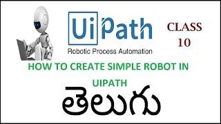 rpa uipath tutorial - TH-Clip