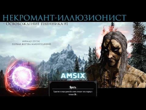 Дмитрий емец мефодий буслаев. тайная магия депресняка