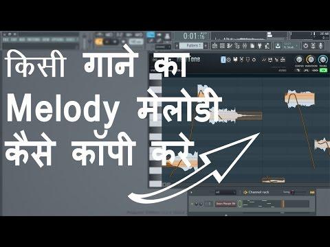 melody house flp download