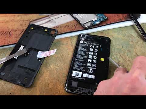 How To Open Lg x Power Cell Phone