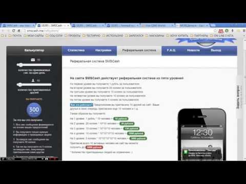 Белый список заработка в интернете