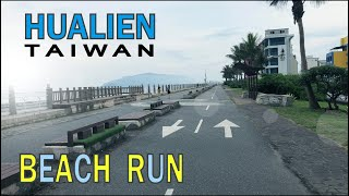Hualien Taiwan Morning Run 🌴🌊, City Shortcut Trail Directly To The Beach!