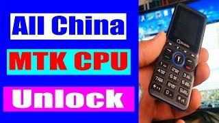 China Keypad Mobile Hard Reset Code