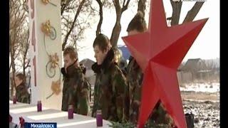 Памятный митинг в Михайловске. Вести, Ставропольский край.
