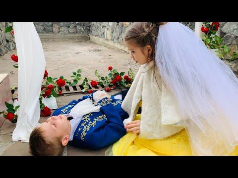 СВАДЬБА маленькой ПРИНЦЕССЫ невесты !