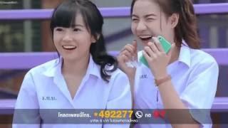 I Do   911 Band   MV Thái