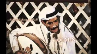 تحميل و مشاهدة الراحل يوسف المطرف - شفتك بعيني 1998 MP3