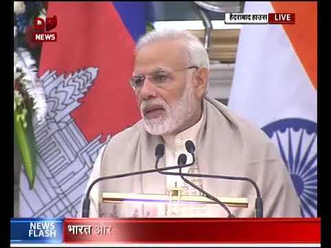 PM Modi's speech at Joint Press Statement with PM of Cambodia Hun Sen