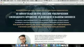 Сертификация 16 июня.  Сергей Качановский