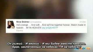 Нина Добрев и Йен Сомерхолдер, Нина Добрев выходит замуж (рус.суб)