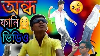 Must Watch funny comidy video2019 😎😎 black diamond in imran