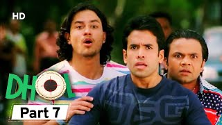 Dhol - Superhit Bollywood Comedy Movie - Part 7 - Rajpal Yadav - Sharman Joshi - Kunal Khemu
