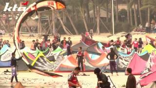Video : China : Kiteboarding in HaiNan 海南